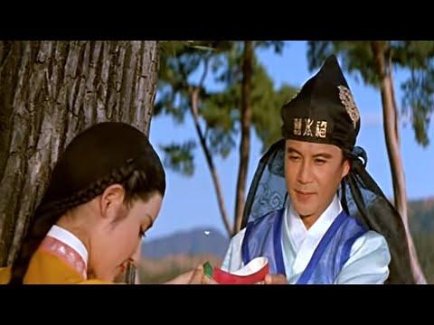 성춘향(1961) / Seong Chun-hyang ( Seong Chun-hyang )