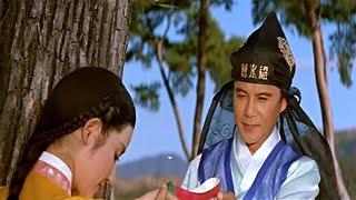 Repeat youtube video 성춘향 Seong Chun-hyang (1961)