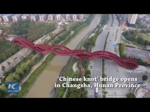 "Amazing ""Chinese knot"" bridge opens in C China"