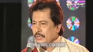 Idhar zindagi ka janaza uthega  ghazal. by Attaullah khan