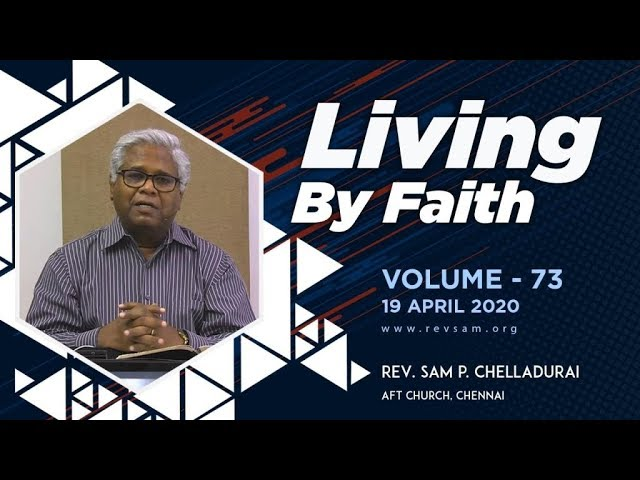 AFT Church I The Pinnacle of Faith #9: The eager expectation...! I Rev. Sam P. Chelladurai