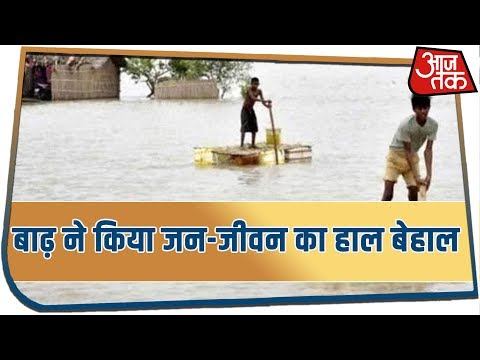 Bihar Floods | 12 Districts affected, 120 People Dead In Darbhanga