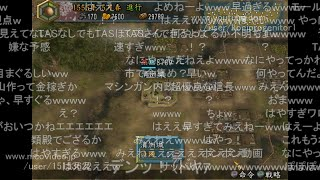 【コメ付き】信長の野望革新withPKを100分以内でクリア Part01【TAS】