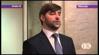 видео Несколько слов об ответственности должностных лиц