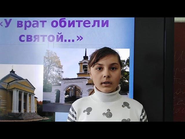 Изображение предпросмотра прочтения – АннаХороших читает произведение «Нищий» М.Ю.Лермонтова