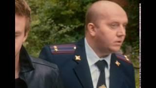 ИЗ ФИЛЬМА''Полицейский с рублевки в Бескудниково'':ТЬФУ