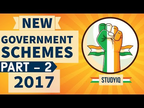 (English) Latest government schemes of 2017 - Part 2 - Analysis with important questions for exams