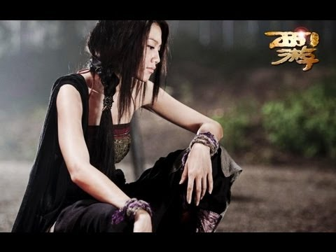 'Journey to The West' Chrissie Chau Dance Scene