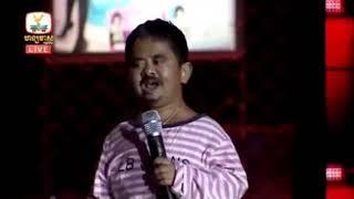 Khmer comedy 2016 Neay Kren Khmer Funny Kren Smos