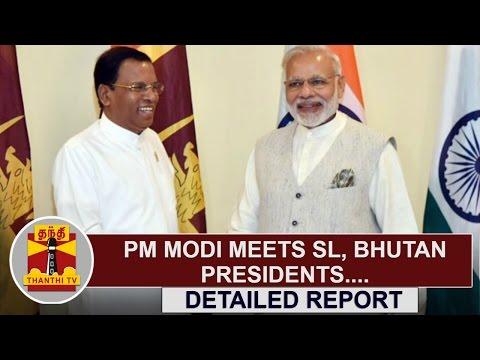 BRICS Summit 2016 | PM Narendra Modi meets Sri Lanka and Bhutan Presidents | Thanthi TV
