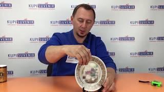 Видеообзор подставки под тарелки «Классик»