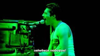 Queen - Get Down, Make Love - русские субтитры