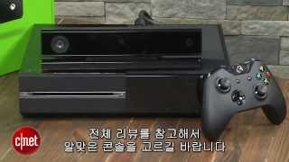'X박스원' PS4와 비교해 살펴보니