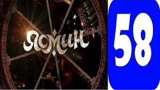 ясмин 58 серия Смотреть сериал 2014 мелодрама, фильм, онлайн