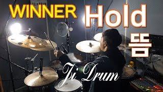 Download lagu WINNER - Hold Drum Cover / 위너 - 뜸 드럼 커버 / 드러머 지성민 (지드럼) Drummer Ji Seongmin (Ji Drum)