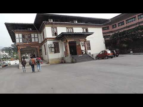 After entering Bhutan gate right side permit office