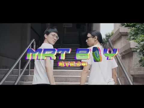 MRT BOY - MRT BOY