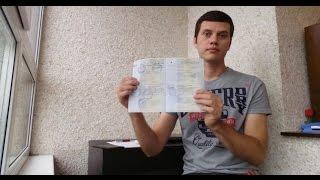 Какие документы нужны при покупке автомобиля