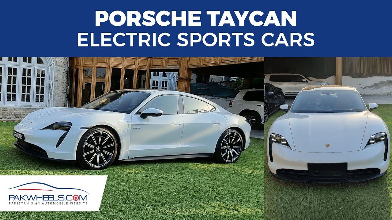 Porsche Taycan Rear-Wheel Drive 2021   Walk-Around   PakWheels