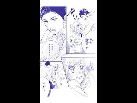 青島 くん は いじわる 単行本 発売 日