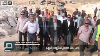 مصر العربية | محلب يتفقد عددًا من المشروعات بأسيوط