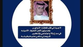 أحمد بن ناحل - موفق ٍ خــير