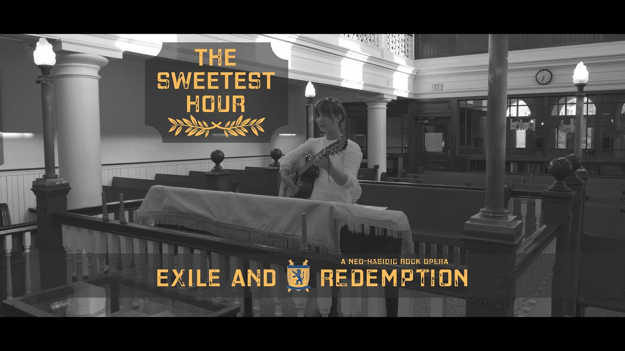 Aryeh Shalom - The Sweetest Hour
