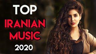 Persian Music | Top Iranian Music | иранская музыка| آهنگ های جدید ایرانی شاد