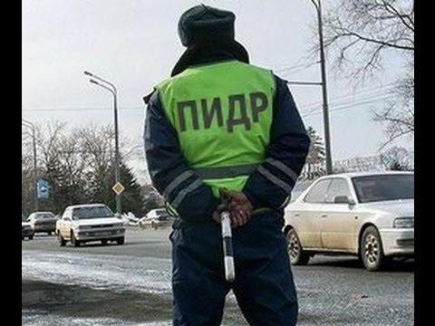 Суровая правда путинизма: Нищета заставила саратовского гаишника украсть в гипермаркете эпилятор,презервативы и ручки