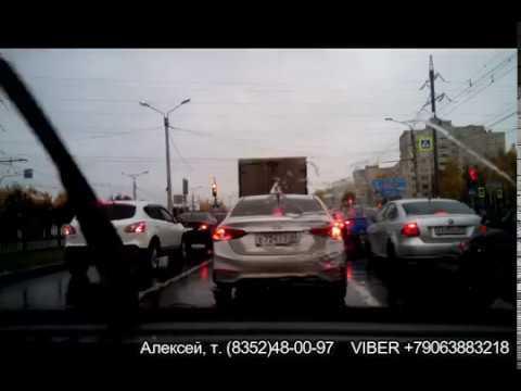 Видео-обзор экзаменационного маршрута 2-3 в городе Чебоксары (Октябрь 2019) Тракторостроителей