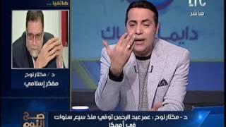 شاهد..مختار نوح : عمر عبد الرحمن تبرأ من تنظيم داعش قبل وفاته