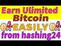 Blockchain Webinar #3: Bitcoin Updates, Segwit, Unlimited, Kryptowährungsspekulationen, Q&A