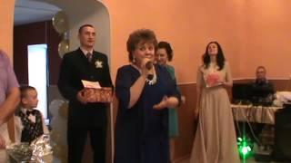 песня матери для сына в день его свадьбы
