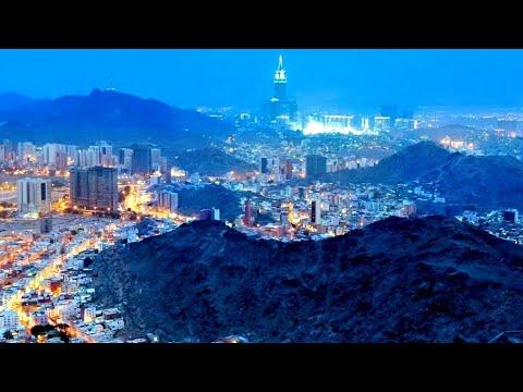 Masha Allah Beautiful View Of Gaar E Hira Makkah Youtube