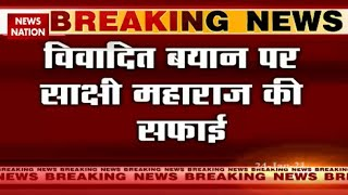 Breaking News : BJP has nothing to do with my statement- Sakshi Maharaj   News Nation