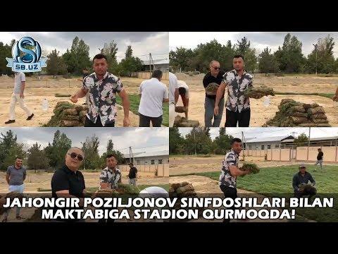 Jahongir Poziljonov Sinfdoshlari Bilan Maktabiga Stadion Qurmoqda!