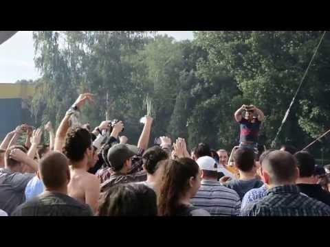 Concert BUG Mafia - In Anii Ce-au Trecut (Romexpo 2013)