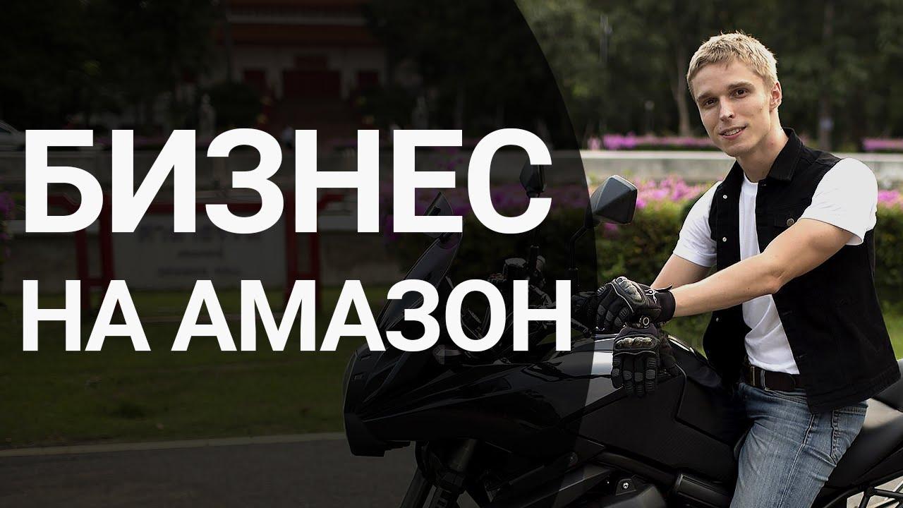 kamera-za-dengi-v-kustah-zhenshinoy-doma