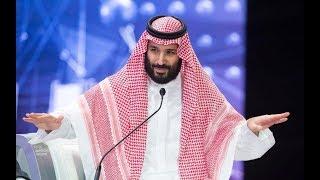 كلمة سمو ولي العهد الأمير محمد بن سلمان في مبادرة مستقبل الاستثمار - اللقاء كامل
