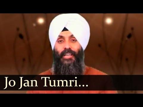 Jo Jan Tumri (Bhai Joginder Singh Ji Riar)