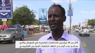 أكثر من 10 مرشحين يتنافسون على رئاسة الصومال
