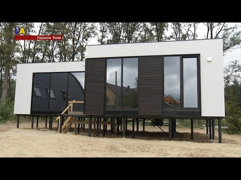 Теперь и Украина производит модульное жилье