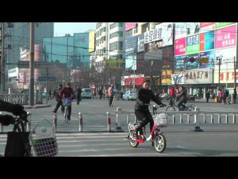 Xuchang City