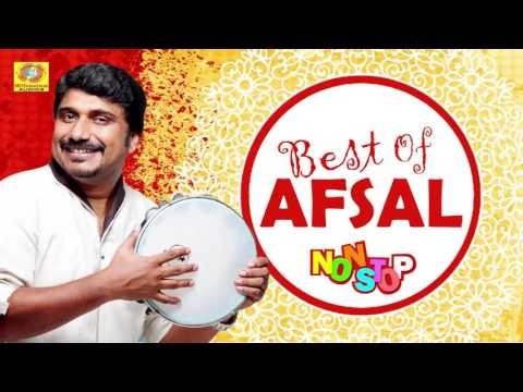 Best of Afsal | Non Stop Malayalam Mappilapattukal | Latest Mappila Songs