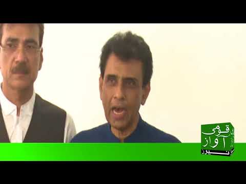 MQM Convener Khalid Maqbool Siddiqui said chambers imprisoned democracy