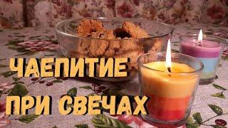 Сами льем свечи и готовим печенье в русской печи