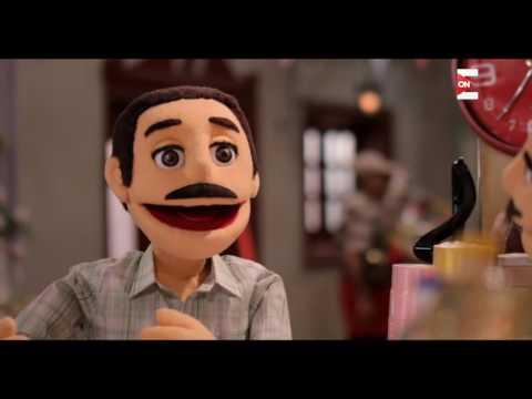 مسلسل زووو - -  فرحان-  ينصح -المعلم سلطان- اسلوبك فى الكلام لازم يتغير عشان الاطفال بتقلدك