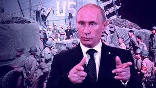 О чём не говорят диктаторы   СМОТРИ В ОБА   №127
