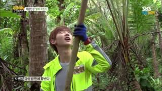SBS [정글의법칙] - 괴력의 예지원