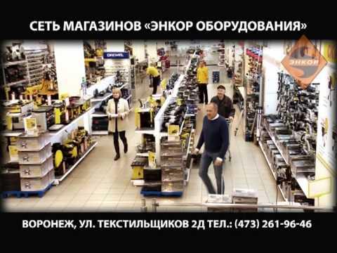 """Магазин """"Энкор оборудование"""" \ Рекламный видеоролик"""